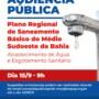 """MÉDIO SUDOESTE FARÁ AUDIÊNCIA PÚBLICA PARA O """"PLANO REGIONAL DE SANEAMENTO BÁSICO""""."""